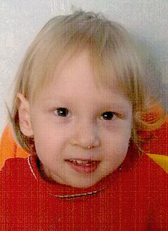 Вика Северин, 4 года, деформация шейки бедренной кости, требуется тазобедренное отводящее устройство СВОШ. 71742 руб.