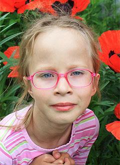 Арина Зацепина, 10 лет, врожденный порок сердца, спасет эндоваскулярная операция. 339063 руб.